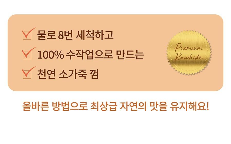 [오구오구특가]it 츄잇 만두 닭/오리/칠면조 (3개세트)-상품이미지-6