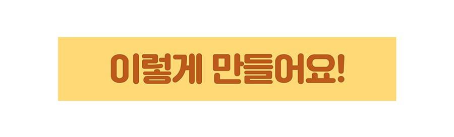 [오구오구특가]it 츄잇 만두 닭/오리/칠면조 (3개세트)-상품이미지-17