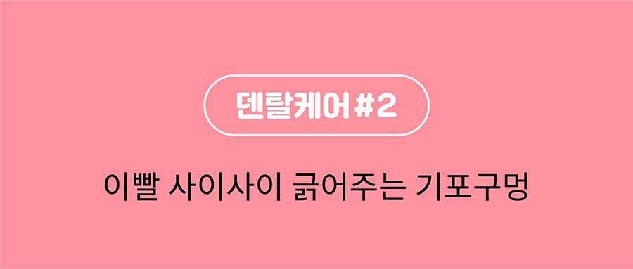 it 더 잇츄 캣 미니 (흰살생선&크랜베리/참치&파인애플)-상품이미지-11