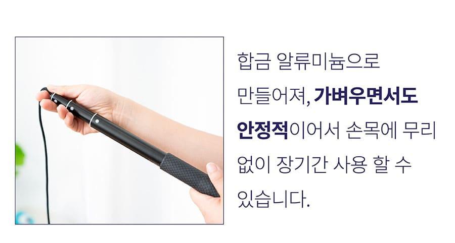 닥터설 터그 낚시대 (실타래/터그링)-상품이미지-10