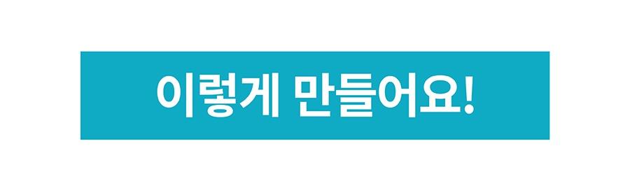 [EVENT] 츄잇 플레인-상품이미지-18
