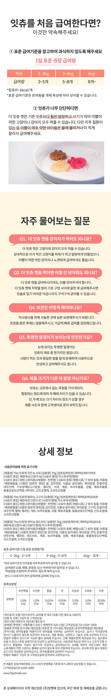 it 더 잇츄 캣 (치킨&사과/황태&고구마/연어&레드비트)-상품이미지-17