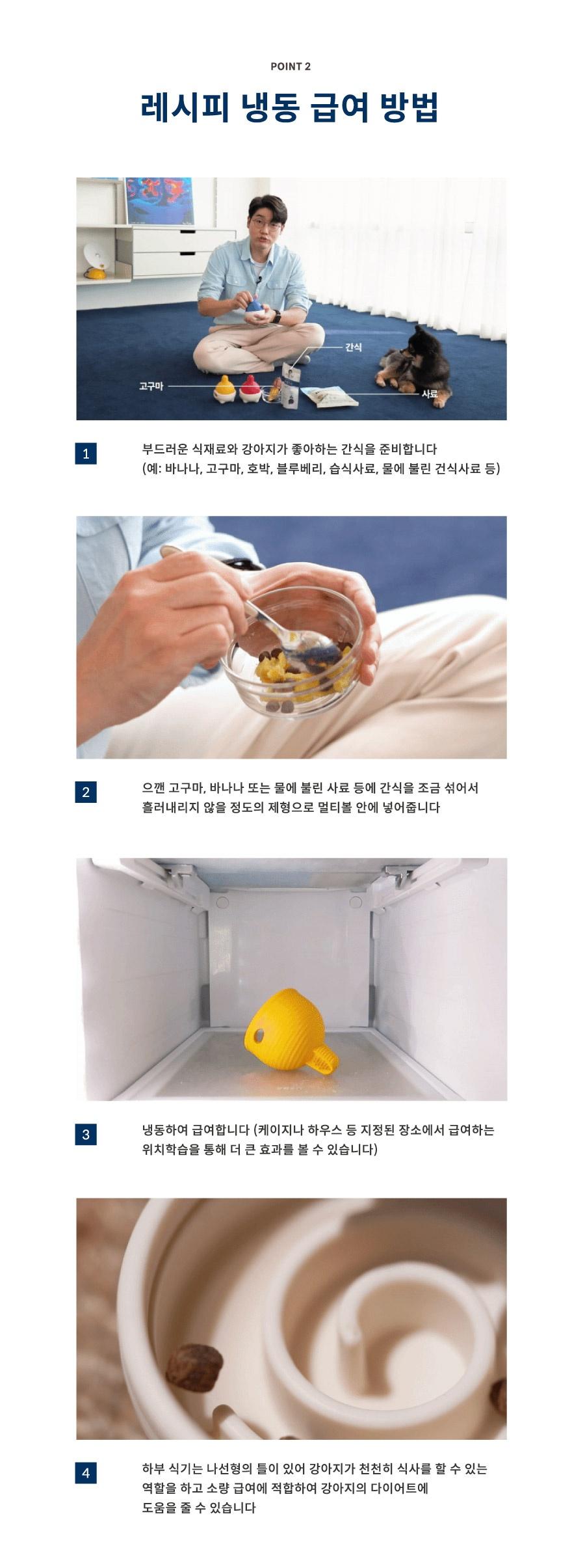 닥터설 플레이 멀티볼 (블루,옐로우,레드)-상품이미지-12